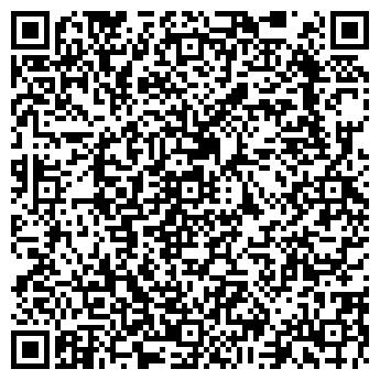 """QR-код с контактной информацией организации Общество с ограниченной ответственностью ООО """"Киев-Щебень"""""""