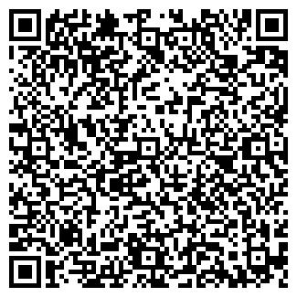 QR-код с контактной информацией организации Дар-Базис