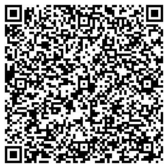 """QR-код с контактной информацией организации ТОВ""""АМАКОГ"""""""