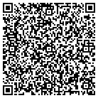 """QR-код с контактной информацией организации ООО """"Деливери"""""""