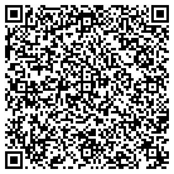 """QR-код с контактной информацией организации ТОВ""""Лайфсвит Люкс"""""""