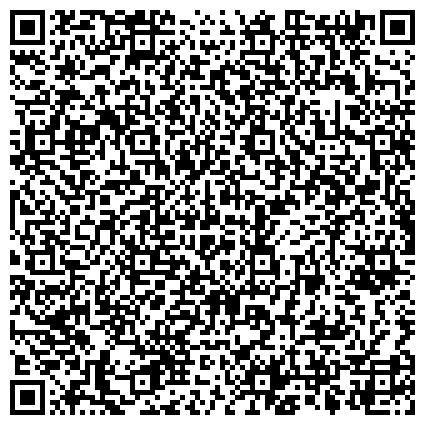 """QR-код с контактной информацией организации Общество с ограниченной ответственностью OOO """"Диасон"""" - производство подъемного оборудования"""