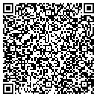 """QR-код с контактной информацией организации """"ТМастер"""""""