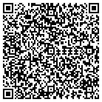 QR-код с контактной информацией организации ЧП ПУНКТИР