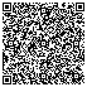 QR-код с контактной информацией организации Общество с ограниченной ответственностью ЮгРегионТрейд
