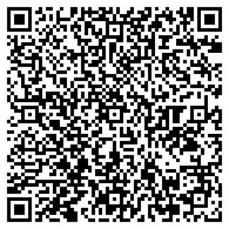 QR-код с контактной информацией организации АРУМ