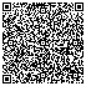 QR-код с контактной информацией организации Общество с ограниченной ответственностью ООО «Корсар»