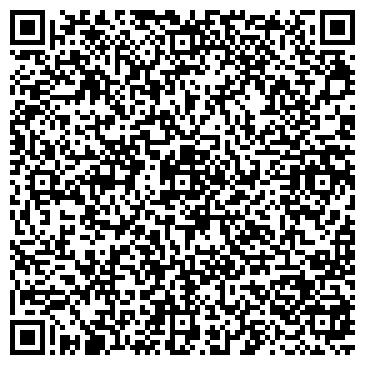 QR-код с контактной информацией организации Общество с ограниченной ответственностью ООО Гонг-С
