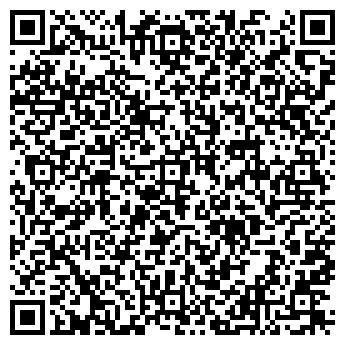 """QR-код с контактной информацией организации Общество с ограниченной ответственностью ООО """"НЕВА-Груп"""""""