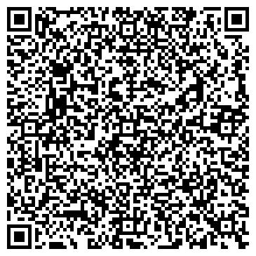 QR-код с контактной информацией организации ООО «Гелиус ЛТД»
