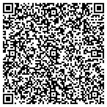 """QR-код с контактной информацией организации ЧП """"Интерфрахт"""""""