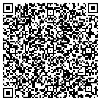 QR-код с контактной информацией организации АПЕКС ТРАНС, Общество с ограниченной ответственностью