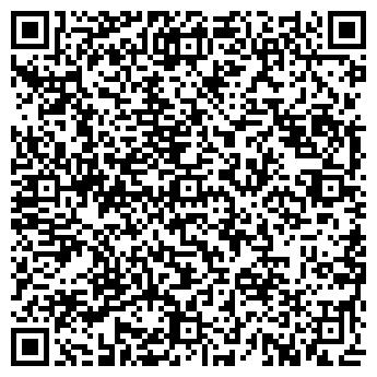 QR-код с контактной информацией организации Sealine99