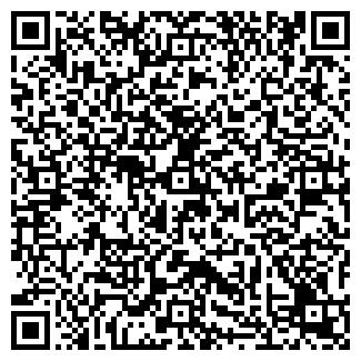 """QR-код с контактной информацией организации Общество с ограниченной ответственностью """"CADES"""""""