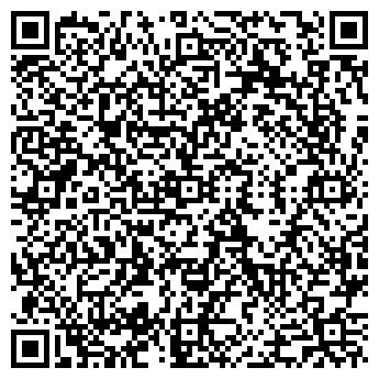 QR-код с контактной информацией организации Wiplast