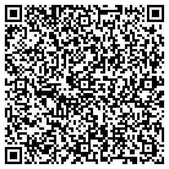 """QR-код с контактной информацией организации Общество с ограниченной ответственностью ООО """"КИЙ АВИА КАРГО"""""""
