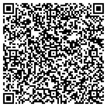"""QR-код с контактной информацией организации ДП """"Формаг-Киев"""""""