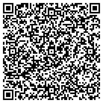 """QR-код с контактной информацией организации ООО """"Терминал-СВП"""""""