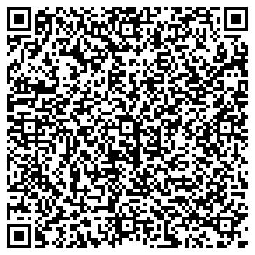 QR-код с контактной информацией организации Online style