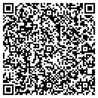 QR-код с контактной информацией организации sng-express