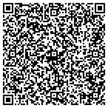 """QR-код с контактной информацией организации Интернет магазин услуг """"E-hermes """""""
