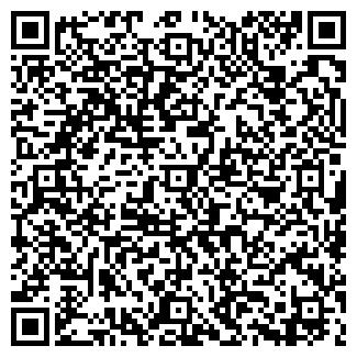 QR-код с контактной информацией организации ЛК «Море»