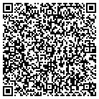 QR-код с контактной информацией организации Атлантис-Центр