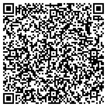 QR-код с контактной информацией организации СПД Терещенко В О