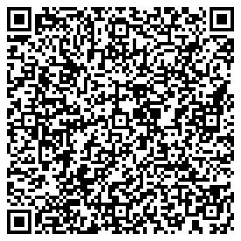 """QR-код с контактной информацией организации Общество с ограниченной ответственностью ООО """"АВП-ТРАНС"""""""