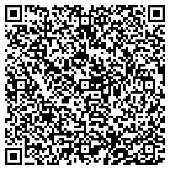 QR-код с контактной информацией организации АМС Логистик, Общество с ограниченной ответственностью