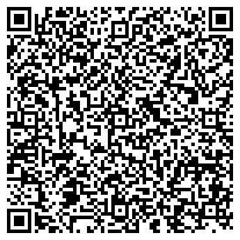 """QR-код с контактной информацией организации ООО """"ДТА-Логистика"""""""
