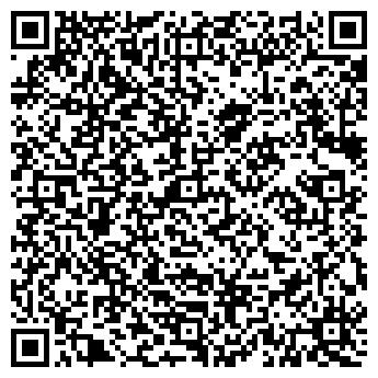 """QR-код с контактной информацией организации ООО """"Альфатранс"""""""