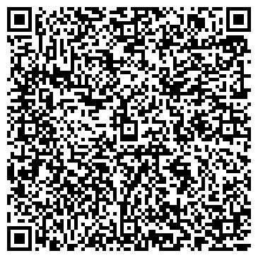 QR-код с контактной информацией организации ООО «Trans Development»