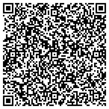 QR-код с контактной информацией организации ФЛП Олейник А. А