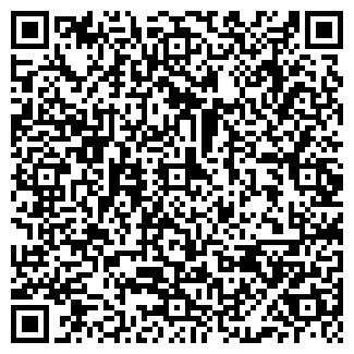 QR-код с контактной информацией организации ЧП Шальнева