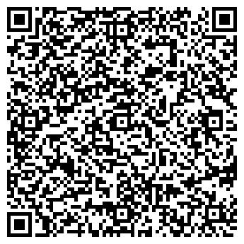 QR-код с контактной информацией организации Силантьев. В. Д.