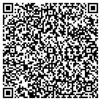 QR-код с контактной информацией организации ФОП.Грицай Д.В.