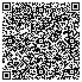 QR-код с контактной информацией организации Перевезем все