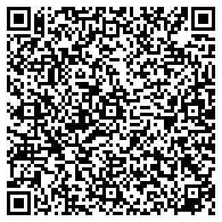 QR-код с контактной информацией организации ФОП Шевчук