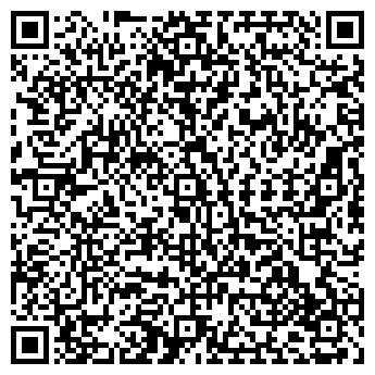 """QR-код с контактной информацией организации ООО """"АРХАР"""""""