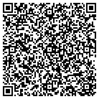 """QR-код с контактной информацией организации ЧП """"Інбудсервіс"""""""