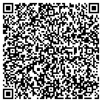 """QR-код с контактной информацией организации ООО """"Итек Транс"""""""