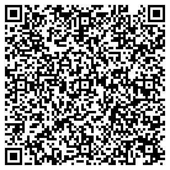QR-код с контактной информацией организации Общество с ограниченной ответственностью ООО Дискордия-Киев