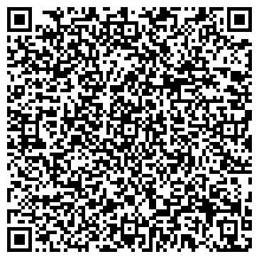 """QR-код с контактной информацией организации Общество с ограниченной ответственностью ТОВ """"Рон-до"""""""