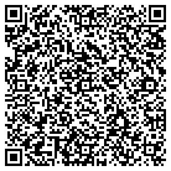 QR-код с контактной информацией организации Частное предприятие Обувная фабрика <<MARANTA>>