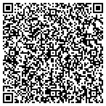 QR-код с контактной информацией организации Другая ФЛП Лепихов