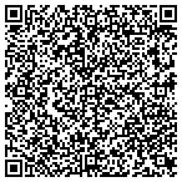 QR-код с контактной информацией организации Субъект предпринимательской деятельности ФЛП Назаренко Д.Н.