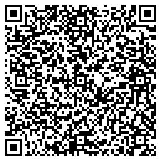 QR-код с контактной информацией организации Моя Мебель