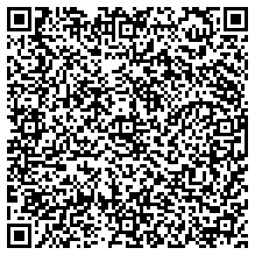 """QR-код с контактной информацией организации интернет-магазин """"Грузолёт"""""""