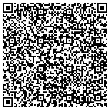 """QR-код с контактной информацией организации """"ДЕКС-ТРАНС"""" -Транспортно-экспедиторская компания"""
